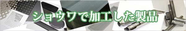 banner_big_panching_alfa